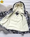 Детская зимняя куртка для мальчика на рост 134 см, фото 3