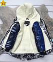 Детская зимняя куртка для мальчика на рост 134 см, фото 4