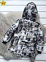 Детская зимняя куртка для мальчика на рост 134 см, фото 2