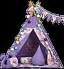 Вигвам Хатка комплект Фиолетовые совы с подушкой