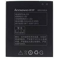 АКБ High Copy Lenovo BL-229 (A808/A8) (40%-60%)