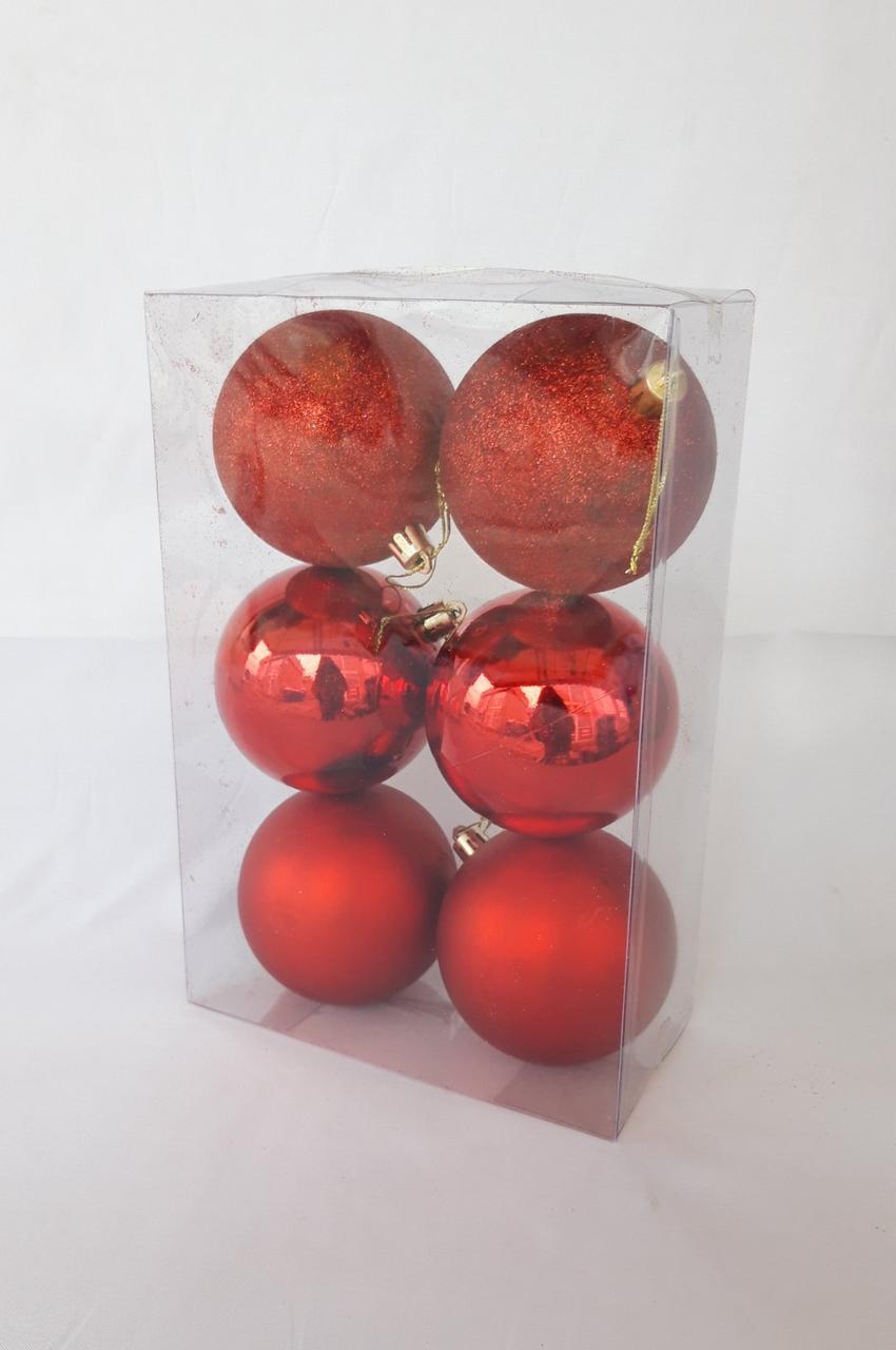 Елочные шары 6 штук в упаковке 8 см диаметр красного цвета