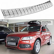 Захисна накладка на задній бампер для Audi Q5 2008-2016 /нерж.сталь/