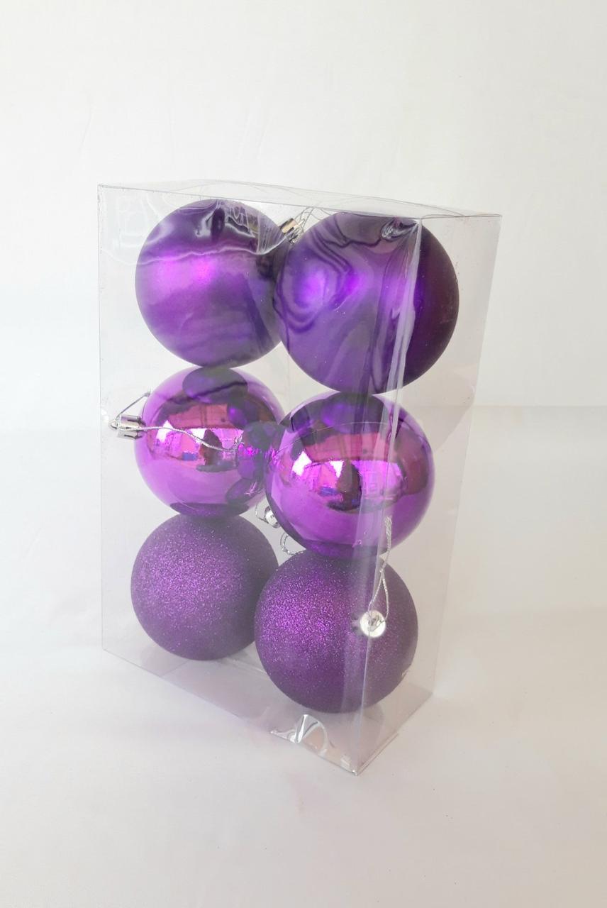 Елочные шары 6 штук в упаковке 8 см диаметр сиреневого цвета