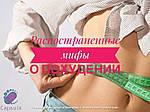 Найпоширеніші помилки у схуднення та корекції ваги