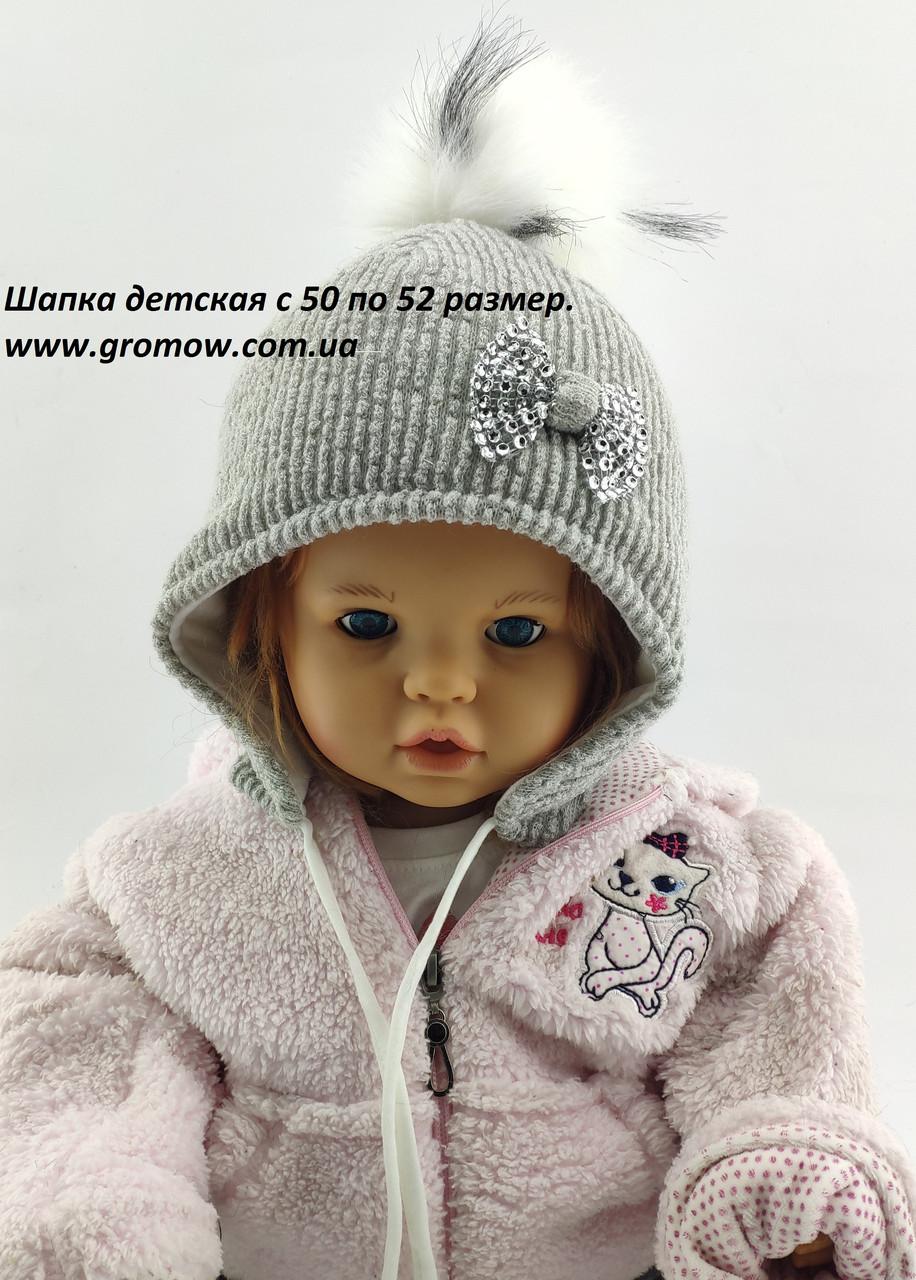 Оптом шапка детская 50 и 52 размер ангора помпонами шапки детские головные уборы опт