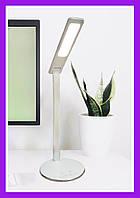 Настольная ЛЕД лампа с беспроводной зарядкой Qi (Чи) Настільний LED світильник