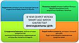 Умные смарт часы Smart Watch T58 GPS трекер Bluetooth смарт часы телефон Android iOS Т 58 для детей, фото 5