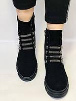 Натуральне хутро. Люкс якість. Жіночі зимові черевики. Натуральна замша .Туреччина. Mario Muzi.Р. 38, фото 8