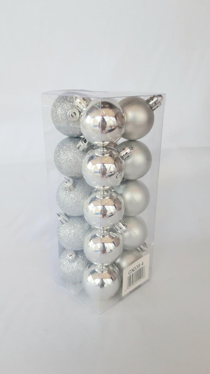 Елочные шары 20 штук в упаковке диаметром 4 см серебряные