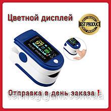 Измеритель пульса и кислорода, Пульсоксиметр на палец для измерения сатурации, Fingertip Pulse Oximeter LK88
