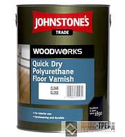 Johnstones (ТМ Джонстоун) Quick Dry Floor varnish Satin Быстросохнущий полуматовый лак для пола 5 л