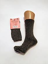 Шкарпетки жіночі теплі верблюжа шерсть розмір 37-41 сірі