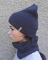 Вязаная шапка с хомутом демисезонная КАНТА унисекс размер взрослый, синий джинс (OC-903)