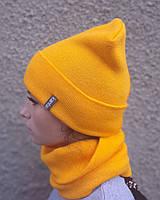 Вязаная шапка с хомутом демисезонная КАНТА унисекс размер взрослый желтый (OC-914)