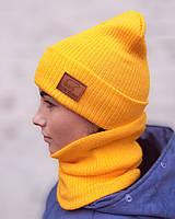 Вязаная шапка с хомутом демисезонная КАНТА унисекс размер взрослый желтый (OC-924), фото 1