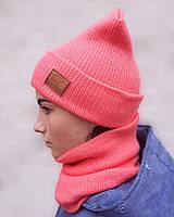 Вязаная шапка с хомутом демисезонная КАНТА унисекс размер взрослый персик (OC-926), фото 1