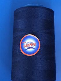 Нитки для шитья 40  темно-синий