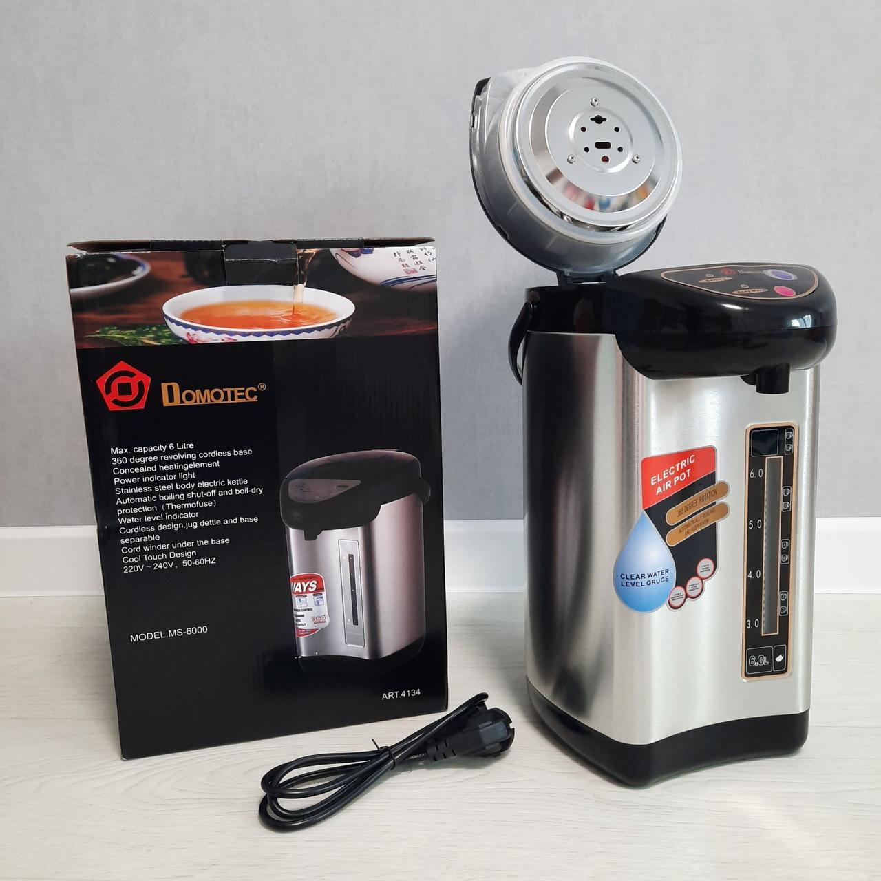 Термопот большой - 6 литра объем. Нержавейка. Пищевой термос.