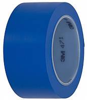 Контурная маскирующая виниловая лента скотч 3М 471 на основе ПВХ с каучуковым клеем (6мм х 33м х 0,13мм)
