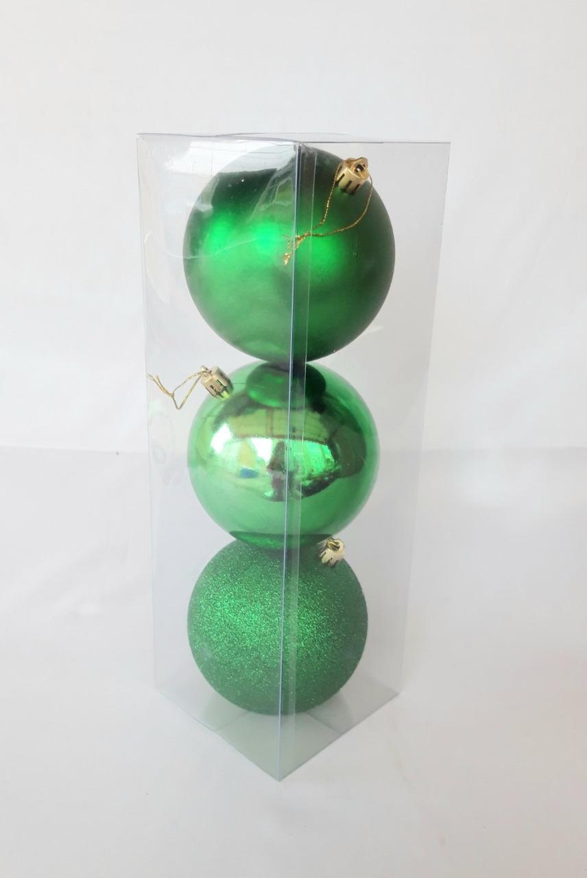 Елочные шары 3 штуки в упаковке 10 см диаметр зеленого цвета