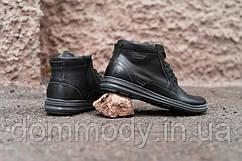 Ботинки мужские из кожи City black зимние