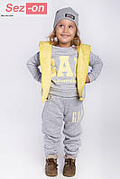 Костюм теплый спортивный детский тройка мальчик и девочка 21 - Серый с желтым