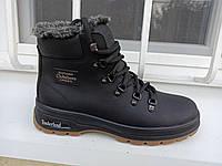 Зимние мужские ботинки из натуральной кожи на меху ZX RT. Чёрные и серые