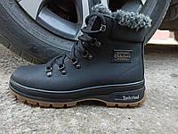 Зимние мужские кожаные ботинки , ZН 79 Тимберленд ( чёрные и серые)