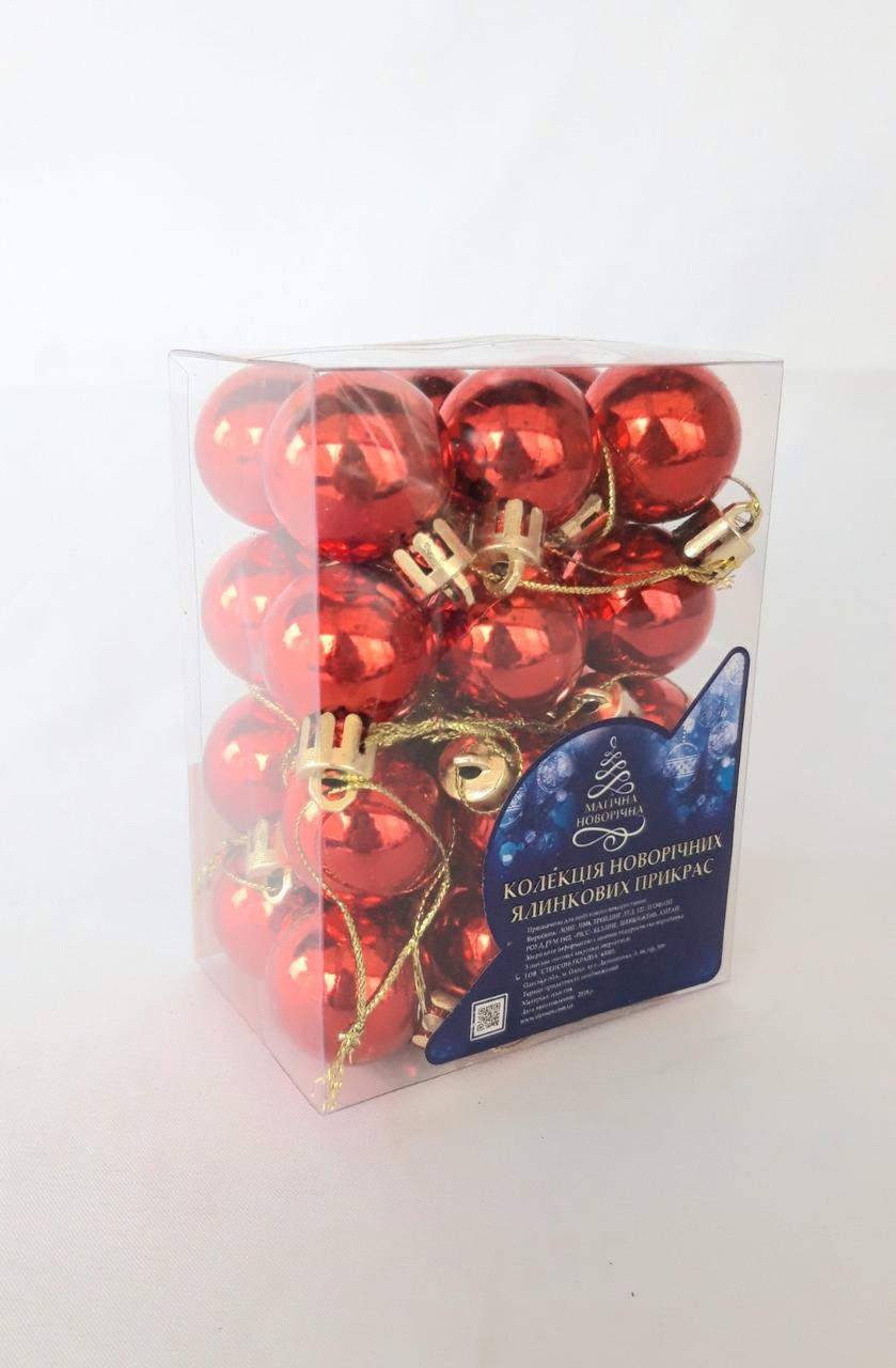 Елочные шары 24 штуки в упаковке 3 см диаметр красного цвета