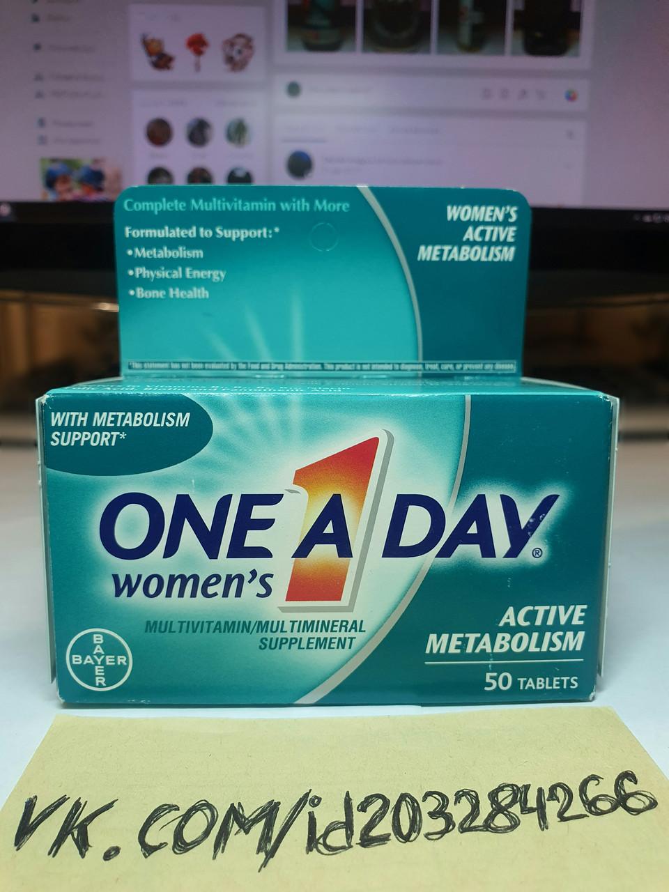 Витамины для женщин Bayer One A Day Women's Formula Active Metabolism 50 tabl