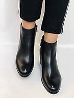 Женские стильные осенние ботинки. На среднем каблуке. Натуральная кожа. Люкс качество. Erisses. Р. 36.37.38.40, фото 3