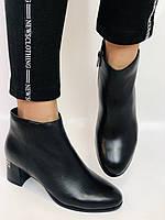 Женские стильные осенние ботинки. На среднем каблуке. Натуральная кожа. Люкс качество. Erisses. Р. 36.37.38.40, фото 9