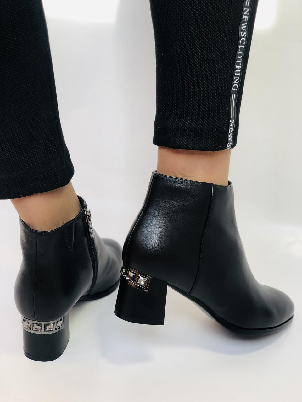 Женские стильные осенние ботинки. На среднем каблуке. Натуральная кожа. Люкс качество. Erisses. Р. 36.37.38.40