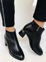 Женские стильные осенние ботинки. На среднем каблуке. Натуральная кожа. Люкс качество. Erisses. Р. 36.37.38.40, фото 4