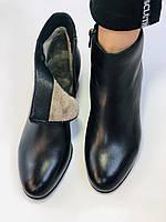 Женские стильные осенние ботинки. На среднем каблуке. Натуральная кожа. Люкс качество. Erisses. Р. 36.37.38.40, фото 8