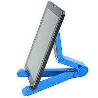 Универсальная складная подставка для планшета треугольная синяя УЦЕНКА 2, фото 1