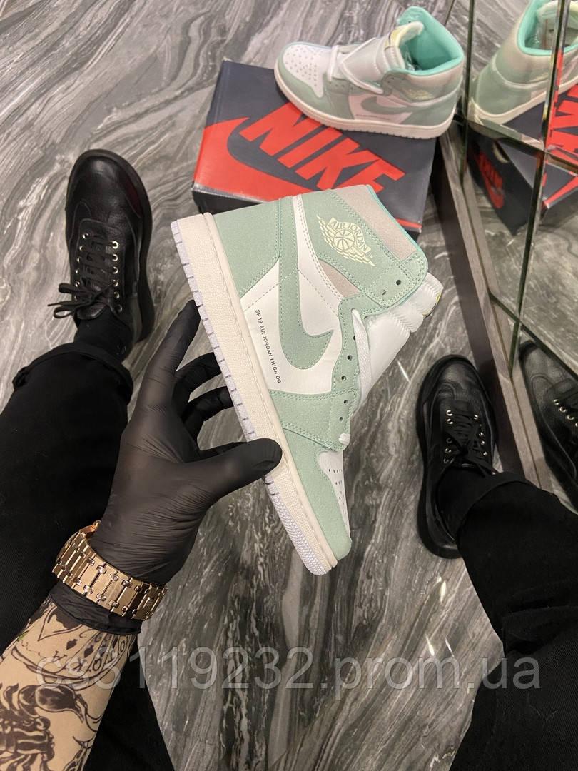 Женские кроссовки Nike Air Jordan 1 SP 19 Mint (Зеленый) Найк Джорданы