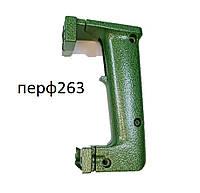Ручка отбойного молотка 65A19 металл