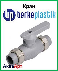 Berke Plastik ппр кульовий кран двомісний перехідною 20 мм