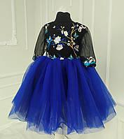 """Красивое синее платье на 1-2 годика """"Веточки"""""""