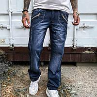 Чоловічі молодіжні джинси Vigoocc 712. Колір синій з потертостями. Розмір 29