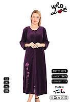 Красивый длинный велюровый халат женский