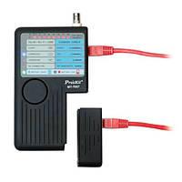 Прибор для проверки кабелей RJ11/RJ45/BNC/USB Pro'sKit MT-7057