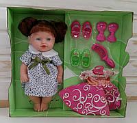 Кукла Baby May с аксессуарами 213-D