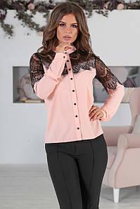 Вечірнє жіноча блузка Leroy, персик