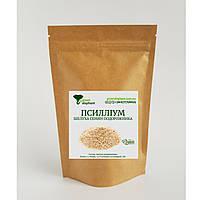 Псиллиум 250 г (Шелуха семян подорожника) Индия
