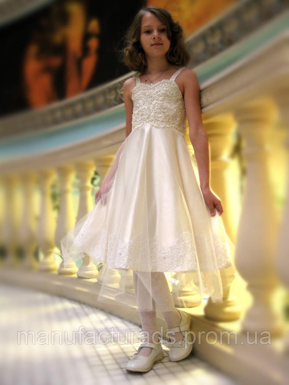 Платье сценическое для