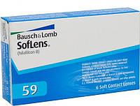Контактные линзы Bausch&Lomb SofLens59 (BC=8.6, DIA=14.2) 6 линз