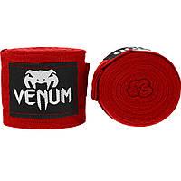 Боксерские бинты Venum Boxing Handwraps Red - 2,5 м (EU-VENUM-0430)